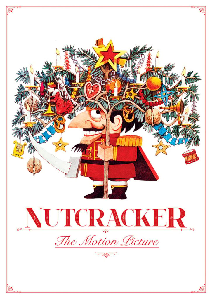 web-front-nutcracker-TMP